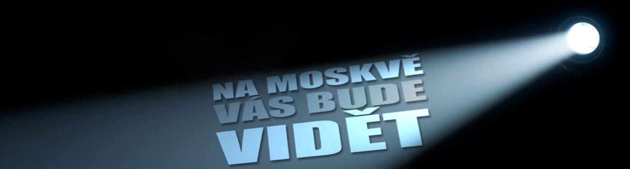 reklama Moskva